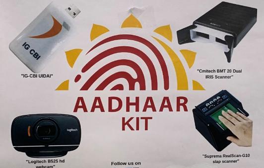 인도 AADHAAR 전자주민등록 사업
