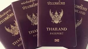 태국 e-passport